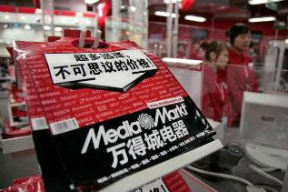 Media Markt deverá abandonar o mercado chinês