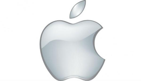 Apple investe 40 milhões em inovação