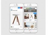 Pinterest lança botão para comprar a partir da plataforma