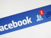 Facebook testa anúncios nos resultados de pesquisas