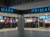 Maior loja da Primark em Portugal a caminho