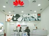 Huawei escolhe nova agência para Portugal