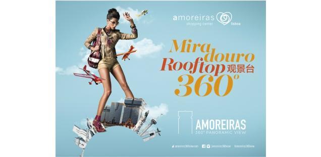 Miradouro do Amoreiras abre amanhã