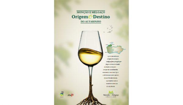 Conhece a origem do vinho Alvarinho?