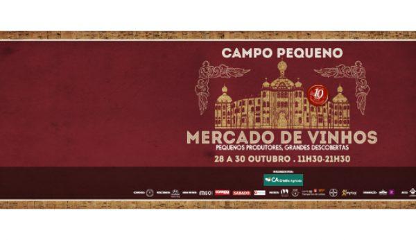 Mercado de Vinhos dá destaque ao Algarve