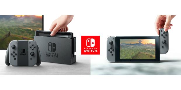 Consegue ficar acordado pela Nintendo Switch?