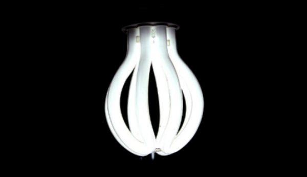 Lumina lança concurso de design