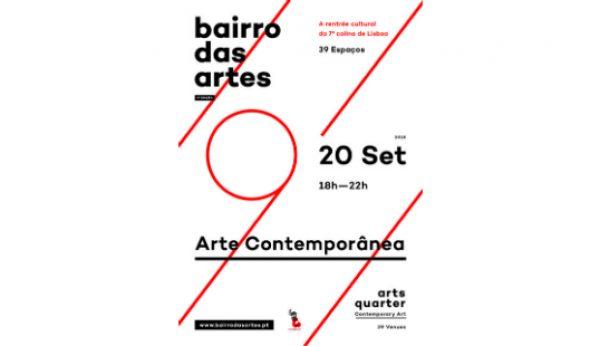Bairro das Artes abre portas a 39 eventos
