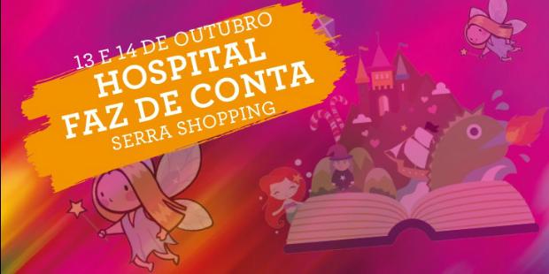 Hospital de Faz de Conta já chegou ao Serra Shopping