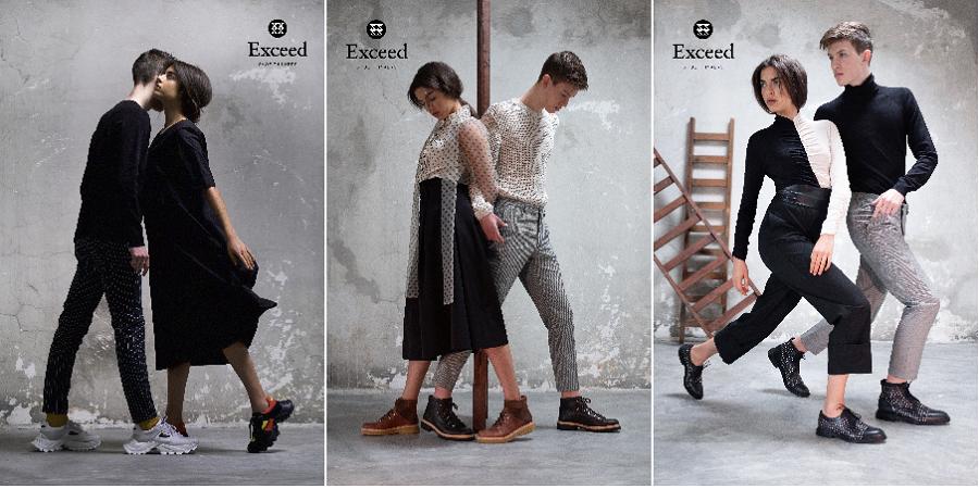 Marca portuguesa lança sapatos sem género